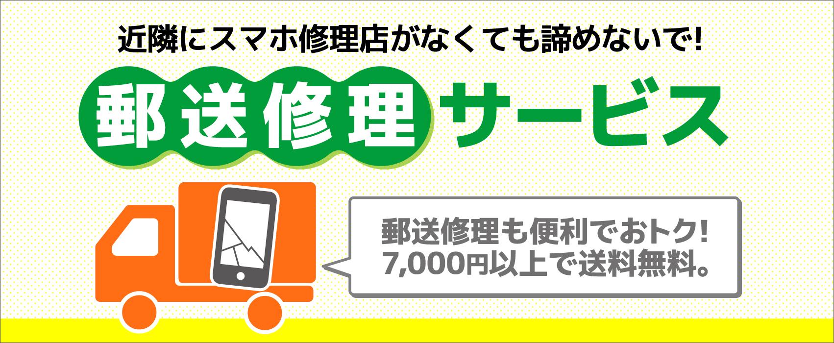yusou_image_alt