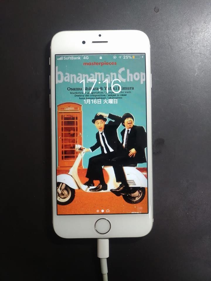 iPhone6s ライトニングコネクタ修理 バッテリー交換