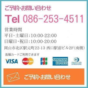 contact000_vol.5