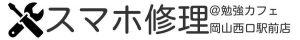midashi_vol.6