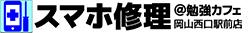 midashi_vol.8