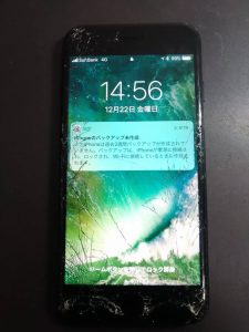 iPhone7-ガラス割れ_1_20171222