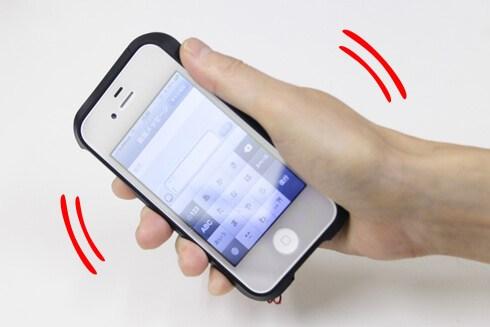 iPhoneを振って直前操作を一発で取り消せるシェイク機能