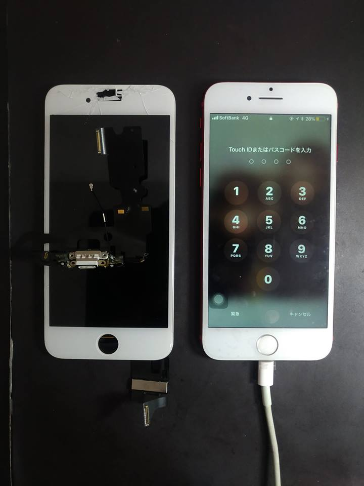 iPhone7 ガラス割れ修理 ライトニングコネクタ修理